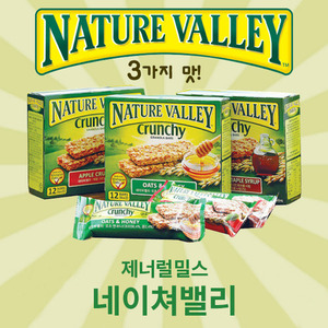 <font color=green>Nature valley</font><br>그래놀라 바<br>1곽 (42gX5ea)
